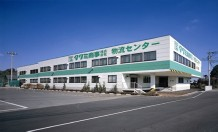 Japan Distribution Center